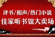http://img4.ddimg.cn/00067/zy/tsg_zy120424_178x120.jpg