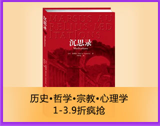 历史・哲学・宗教・心理学