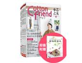Cotton Friend 布艺之友赠纽扣的游戏
