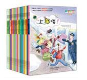 数学帮帮忙 全25册多功能数学绘本
