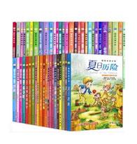 国际大奖小说系列一座世界当代儿童文学宝库