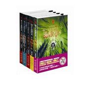 诡故事系列套装(全五册)