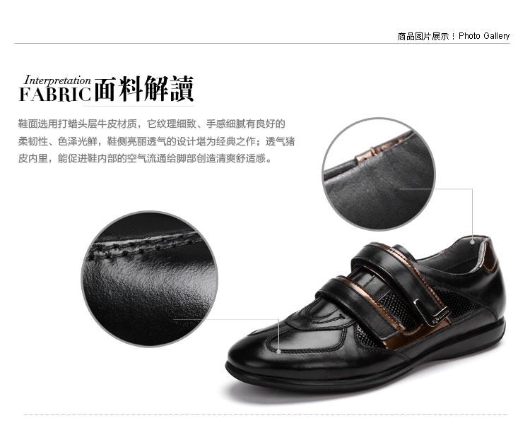 男式商务休闲皮鞋