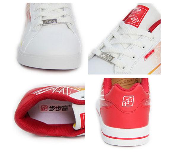 男式休闲板鞋bg-96039