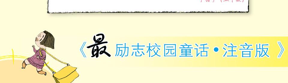 小说题目边框图片