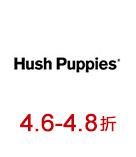 暇步士Hush Puppies