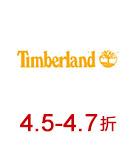 天柏岚timberland