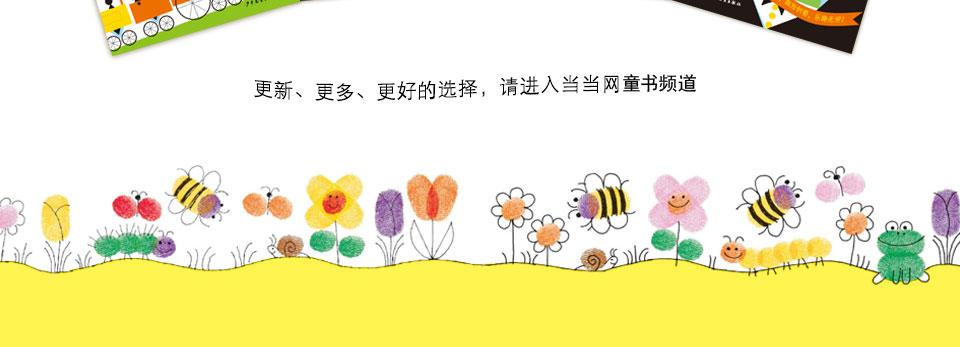 上海少兒 跟著安柏利大師學畫畫