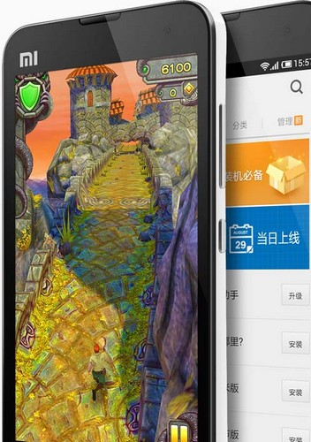 小米 mi 小米2s 3g手机 智能手机 wcdma gsm 前黑后白