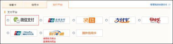 http://img4.ddimg.cn/00247/jizhifu/微信支付页面.JPG
