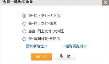 http://img4.ddimg.cn/00247/jizhifu/这是什么图片4.JPG