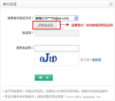 http://img4.ddimg.cn/00247/jizhifu/雅虎1.JPG