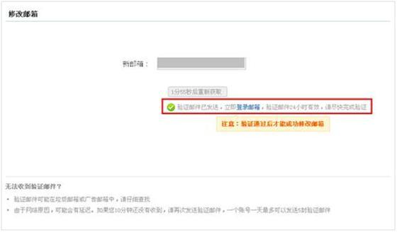 http://img4.ddimg.cn/00247/jizhifu/雅虎3.JPG