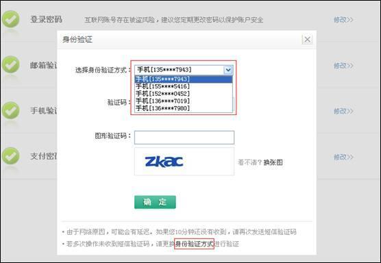 http://img4.ddimg.cn/00247/jizhifu/2.JPG