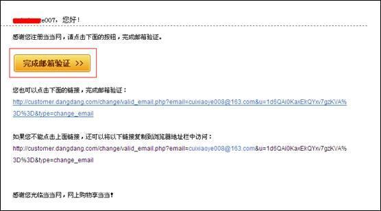 http://img4.ddimg.cn/00247/jizhifu/5.JPG
