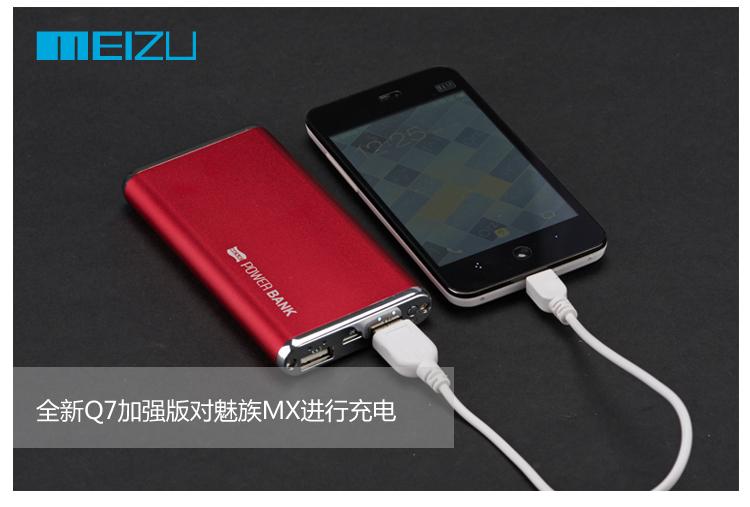 psp/华为/moto/诺基亚/三星/htc/小米等所有手机及其它数码类产品充电