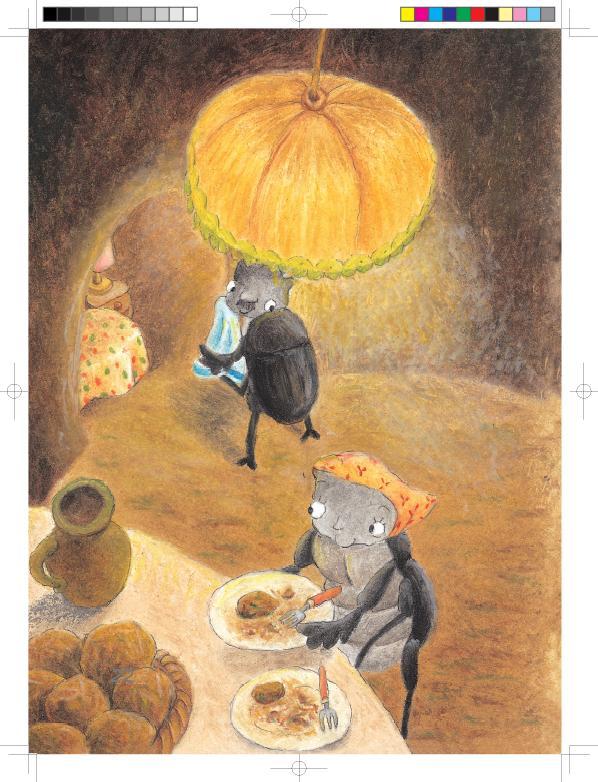 在线阅读《自然科学童话1:便便是个好东西》