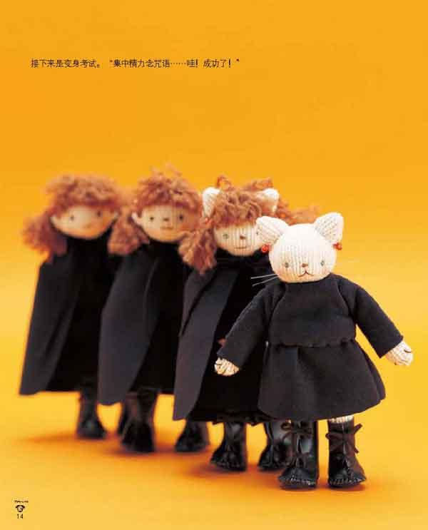 在线阅读《可爱的手套娃娃》