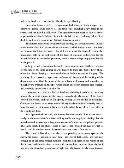 第22课亲情动物(3)-第二篇宠物初中(三)-美融化v亲情作文了冰小鹿图片