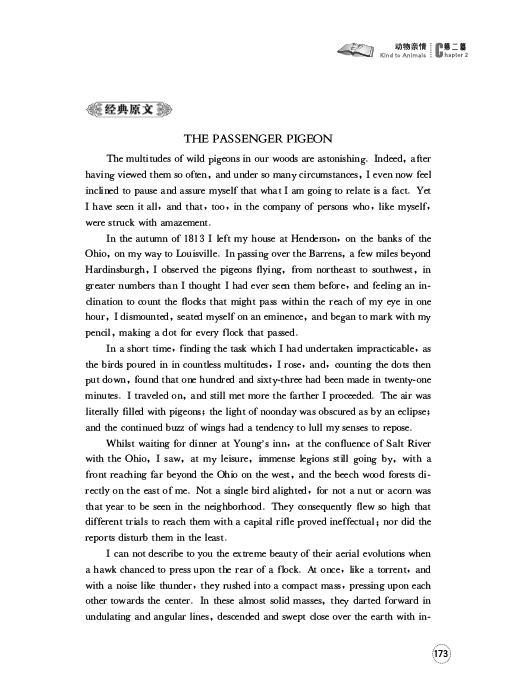第27课旅鸽(4)-第二篇桌面动物(三)-美国语亲情上放在平中物一本理书水平初图片