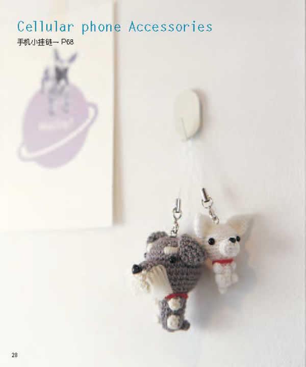 cellular phone accessories 手机小挂链(1) - 《钩针