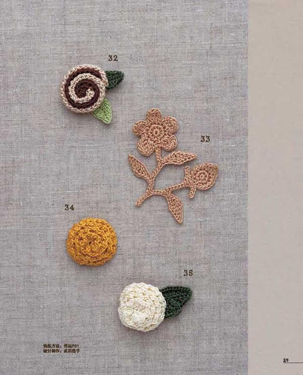 在线阅读《钩出超可爱立体小物件100款(情迷玫瑰篇)》