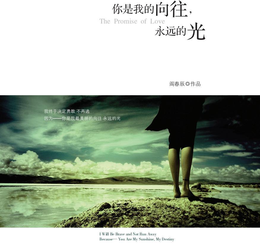 宋楚瑜发文悼念刘文雄:你是我永远的兄弟