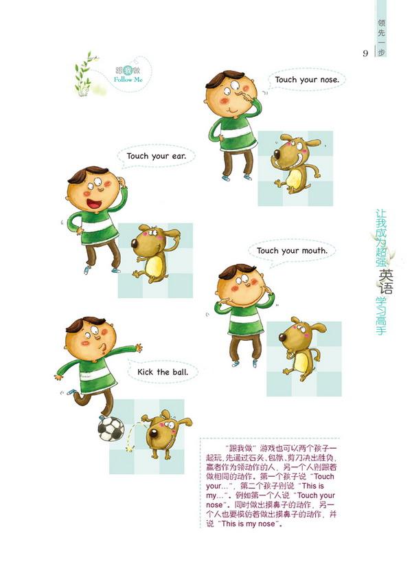 日本动漫美女做爱囹�a_mywife系列囹a____韶大人素材网
