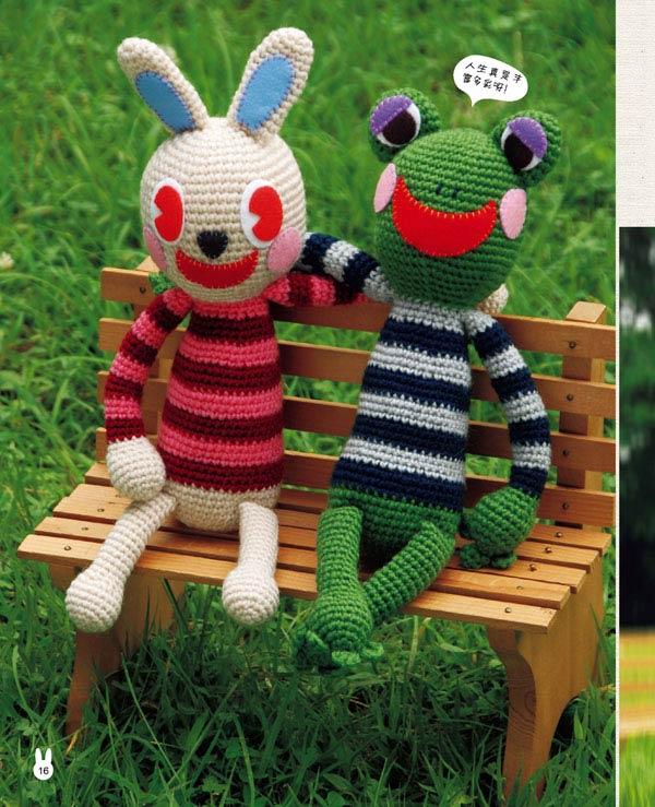 动物村的钩针小玩偶; [转载]一组可爱的钩织小动物; 动物村的钩针小玩